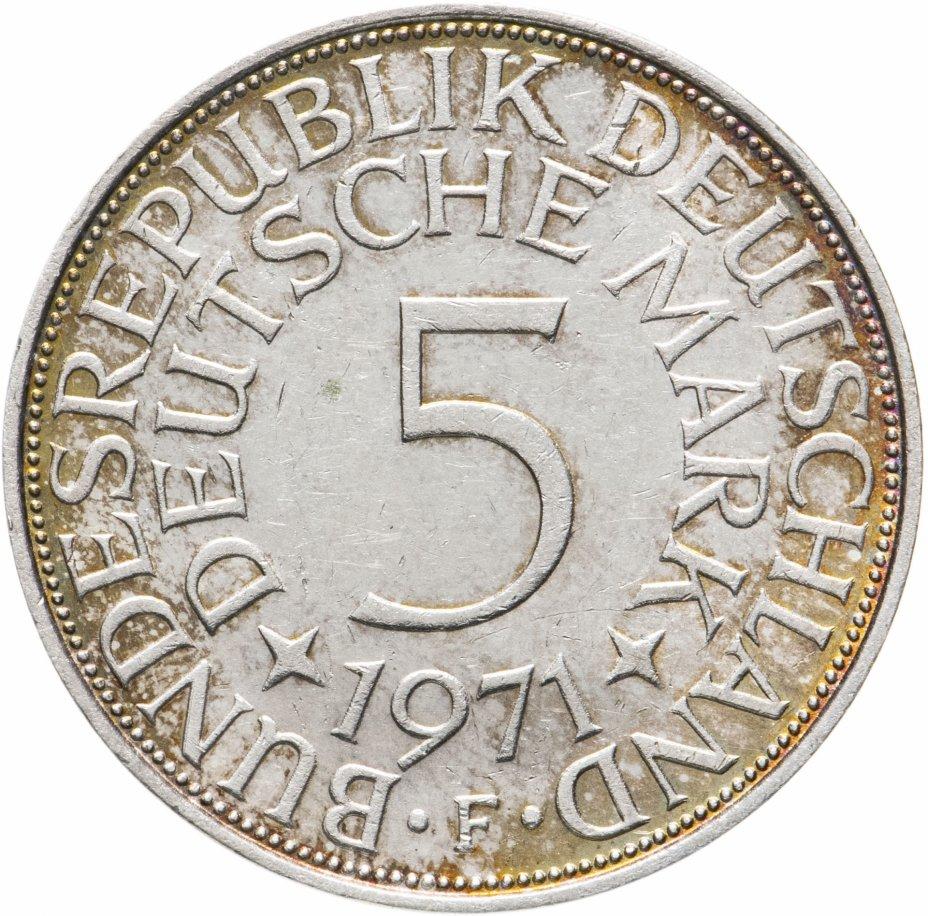 """купить Германия 5 марок, 1971 Отметка монетного двора: """"F"""" - Штутгарт"""