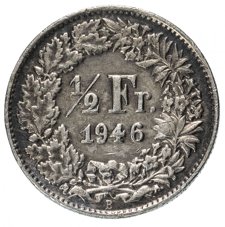 купить Швейцария 1/2 франка (franc) 1946