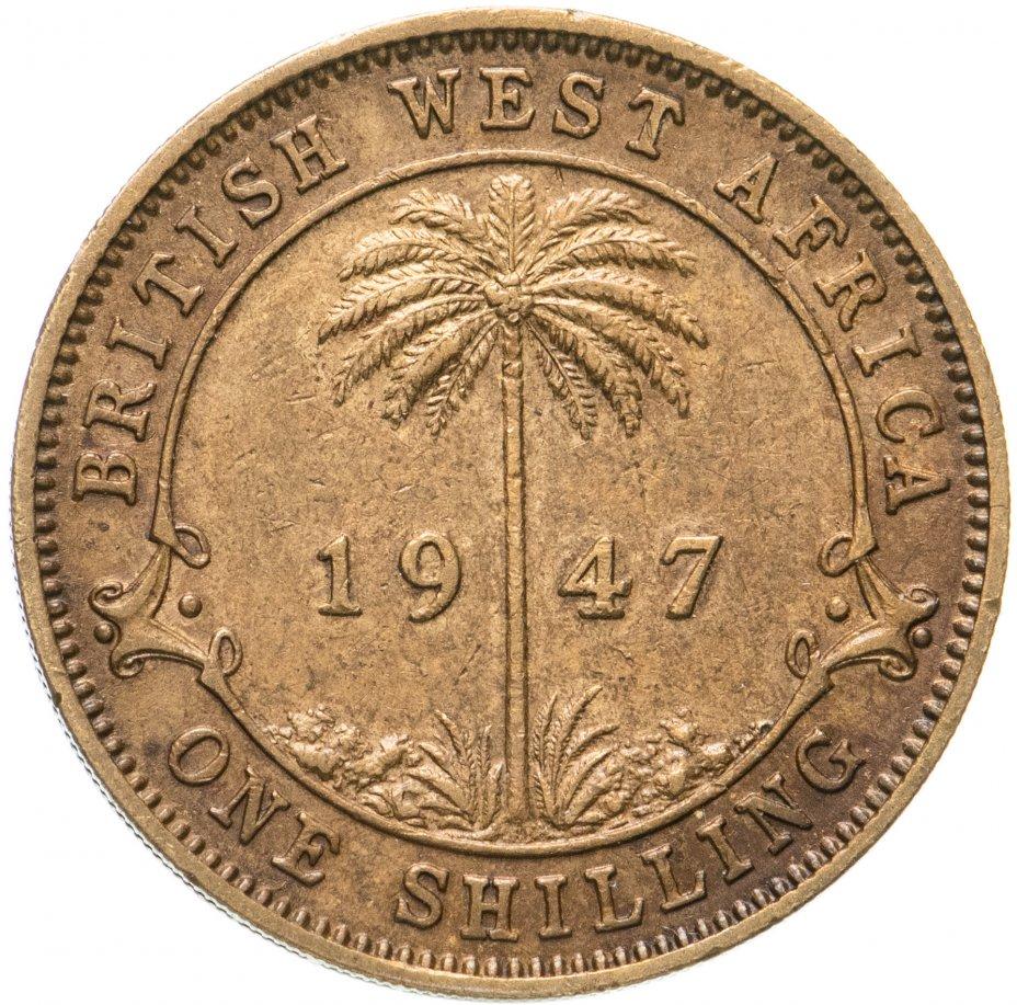 купить Британская Западная Африка 1 шиллинг (shilling) 1947