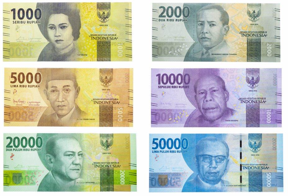 купить Индонезия  набор банкнот от 1000 до 50000 рупий 2016-2018 (6 штук)