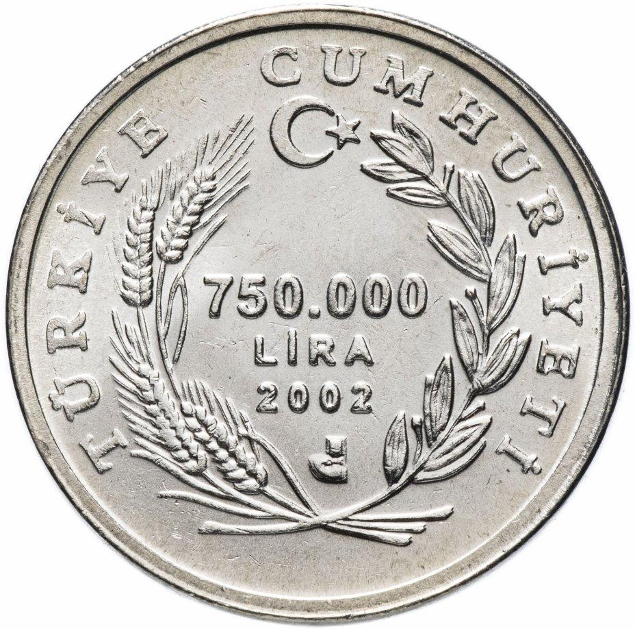 купить Турция 750 000 лир 2002 Коза