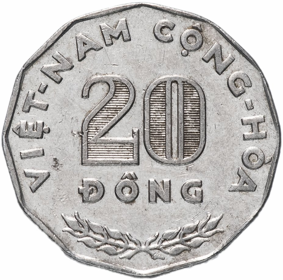 "купить Южный Вьетнам 20 донгов (dong) 1968 ""NGÂN-HÀNG QUỐC-GIA VIỆT-NAM"""