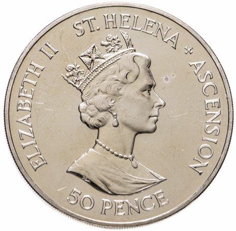 купить 50 пенсов 1994, высадка в Нормандии