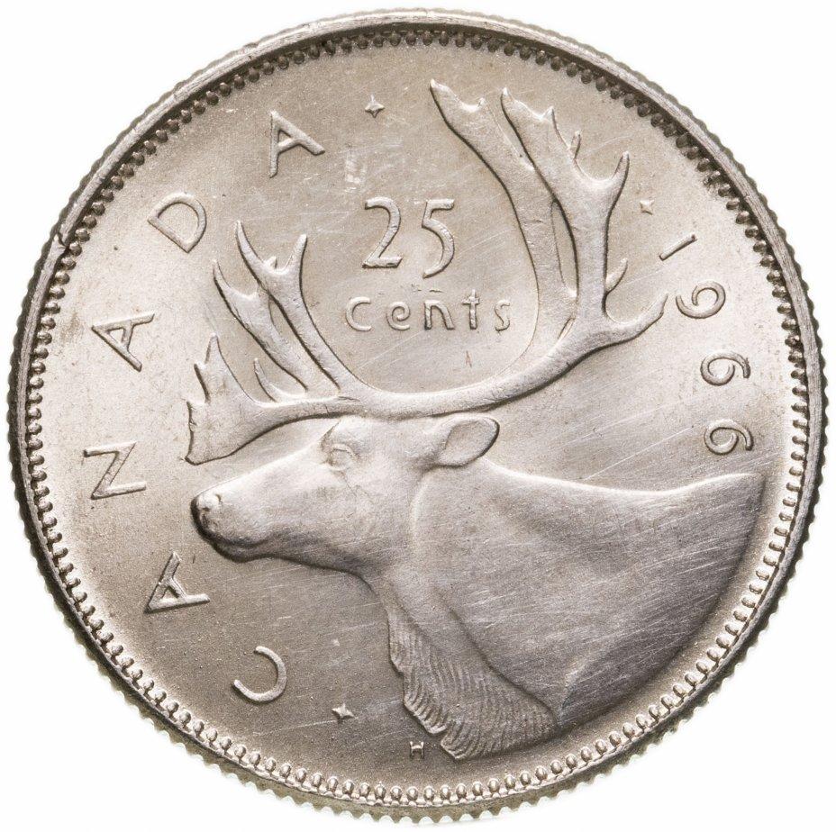 купить Канада 25 центов 1966