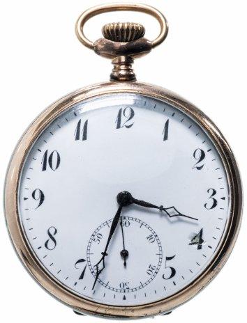 купить Часы карманные серебряные Galonne, Швейцария