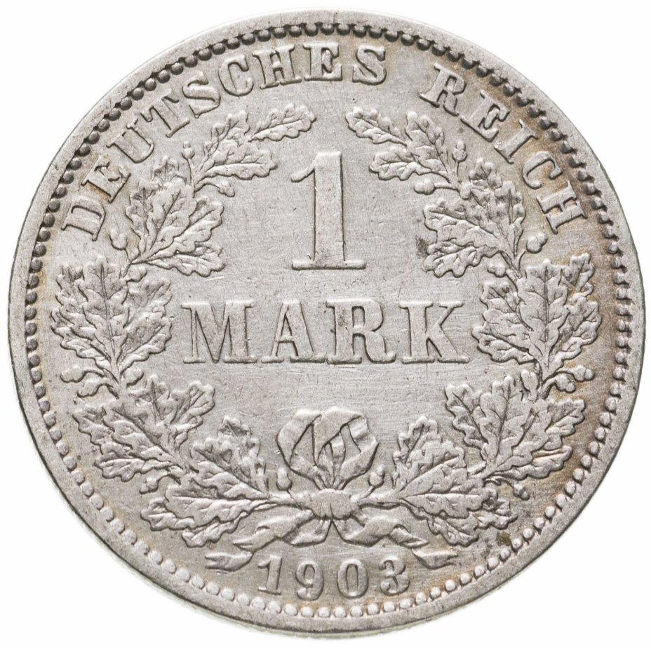 """купить Германская Империя, 1марка 1903 знак монетного двора: """"E"""" - Мульденхюттен"""