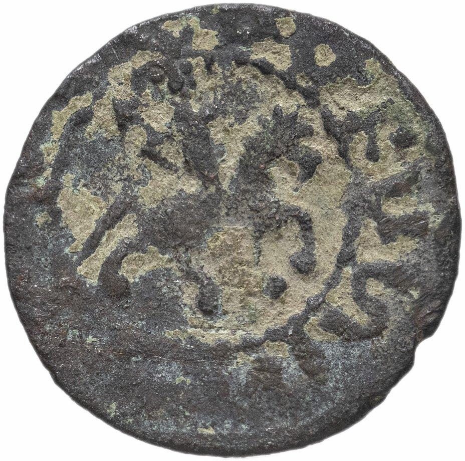 купить Киликийская Армения, Смбат, 1296-1298 годы, Пог.