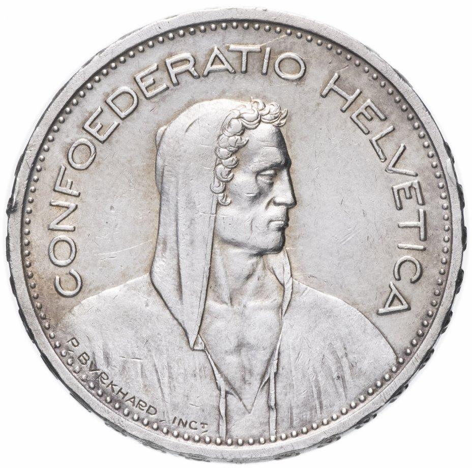 купить Швейцария 5 франков (francs) 1940