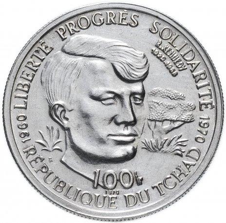 купить Республика Чад 100 франков 1970