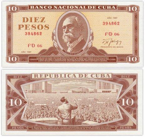 купить Куба 10 песо 1987 (Pick 104c)