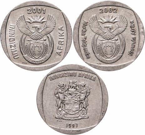 купить ЮАР набор из 3-х монет 5рандов (рэндов, rand) 1997-2003