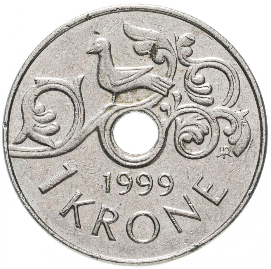купить Норвегия 1 крона (krone) 1997-2016, случайная дата