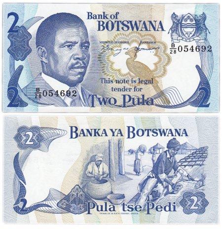 купить Ботсвана 2 пула 1982 (Pick 7d)
