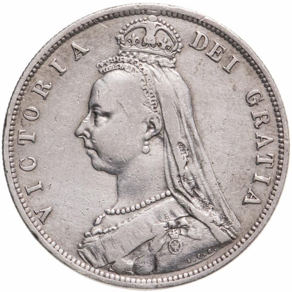 купить Великобритания 1/2 кроны 1887