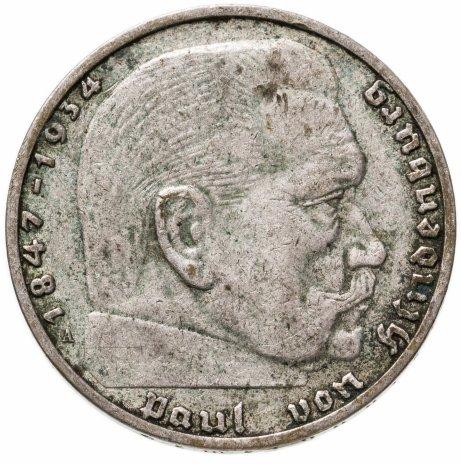 купить Германия 2 рейхсмарки (reichsmark) 1937   Третий рейх