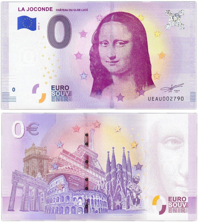 купить 0 евро (euro) «Джоконда» 2018 4-серия (UE AU-4)