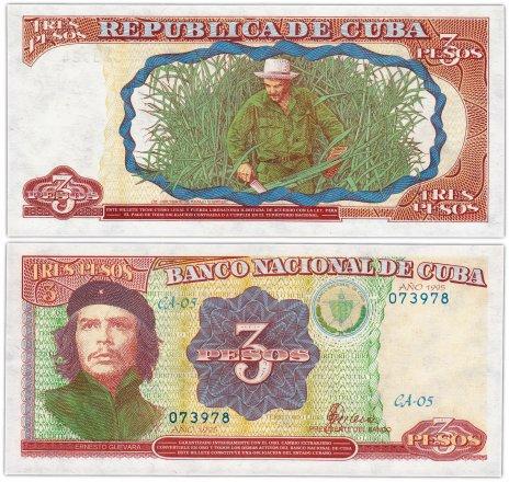 купить Куба 3 песо 1995