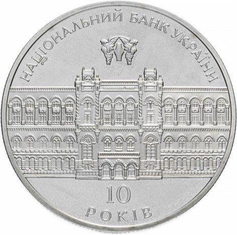 10 лет банку 1 рубль 1983 карл маркс цена