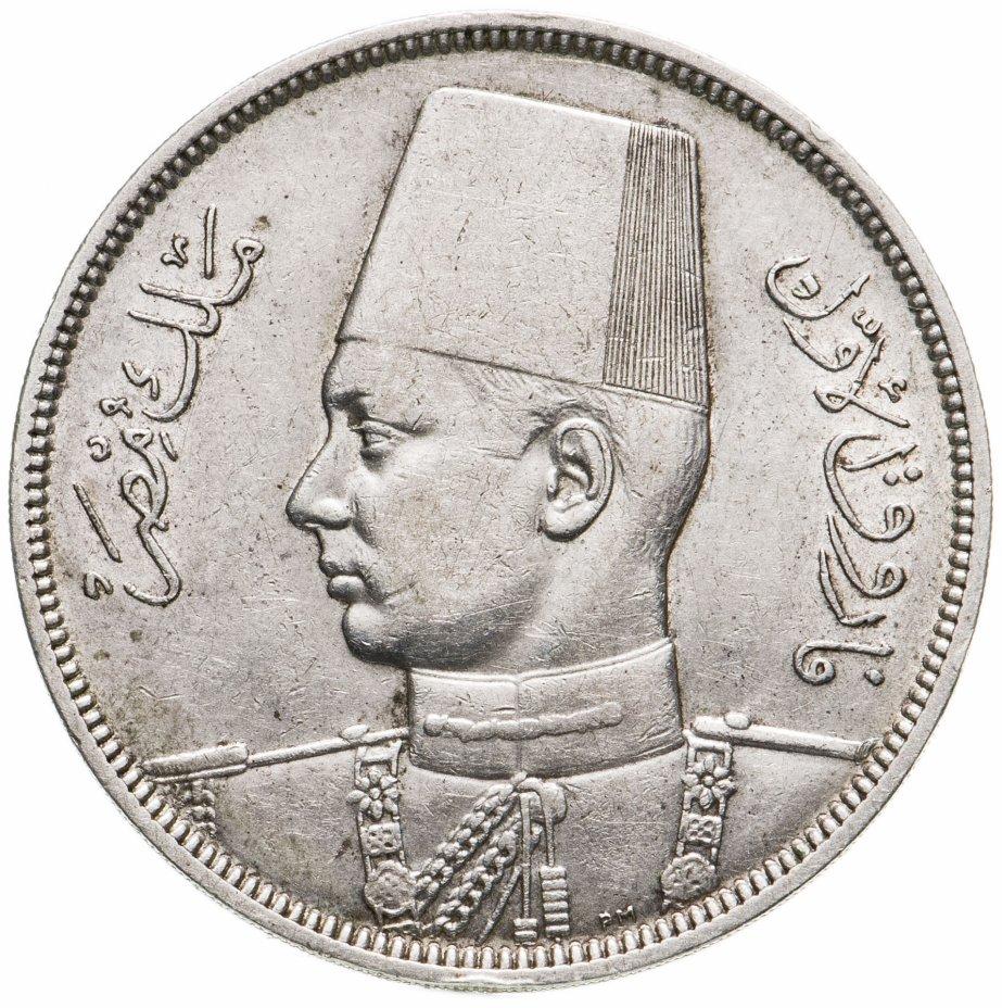купить Египет 10 пиастров (piastres) 1939