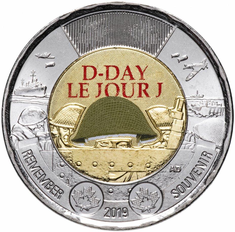"""купить Канада 2 доллара (dollars) 2019 """"75 лет высадке союзников в Нормандии (D-Day)"""" цветное покрытие"""