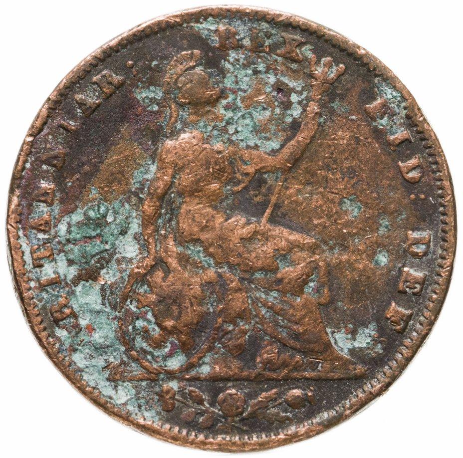 купить Великобритания 1 фартинг (farthing) 1837
