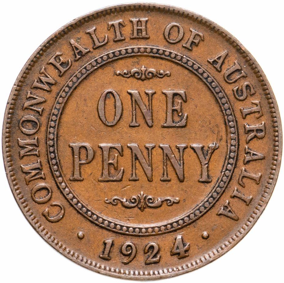 купить Австралия 1 пенни (penny) 1924