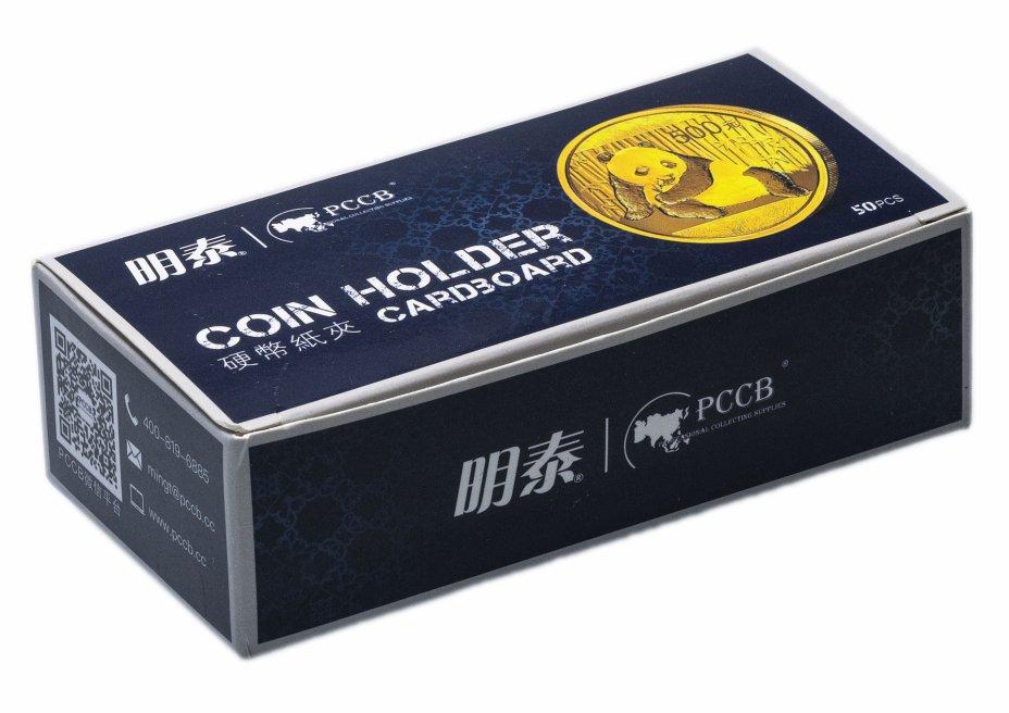 купить Холдеры под скрепку 29 мм PCCB (Китай) - упаковка 50 шт.