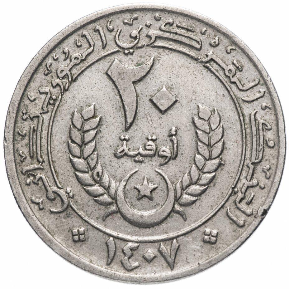 купить Мавритания 20 угий (ouguiya) 1987