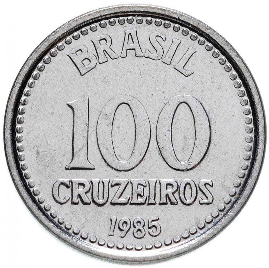 купить Бразилия 100 крузейро (cruzeiros) 1985-1986, случайная дата