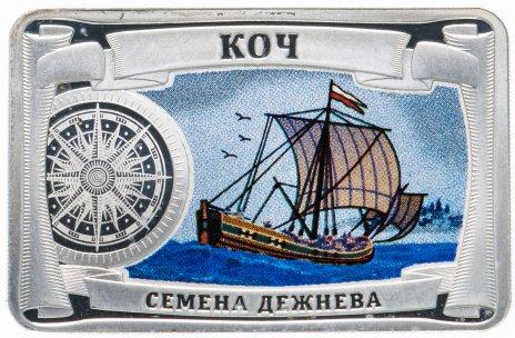 """купить Жетон """"Самые красивые корабли мира. Коч Семена Дежнева"""""""