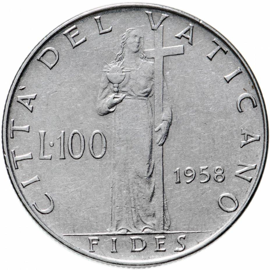 купить Ватикан 100лир (lire) 1958