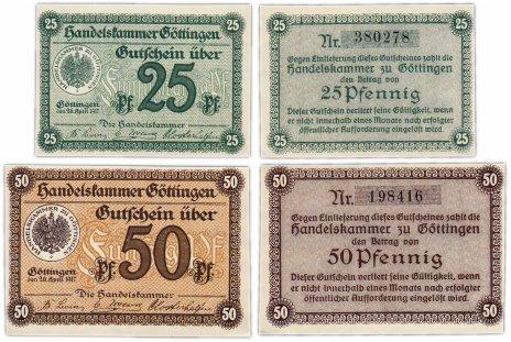 купить Германия (Вестфалия: Гёттинген) набор из 2-х нотгельдов 1917