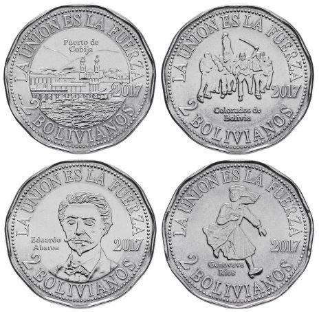 """купить Боливия набор монет 2 боливиано 2017 (4 штуки) """"Вторая Тихоокеанская Война"""""""