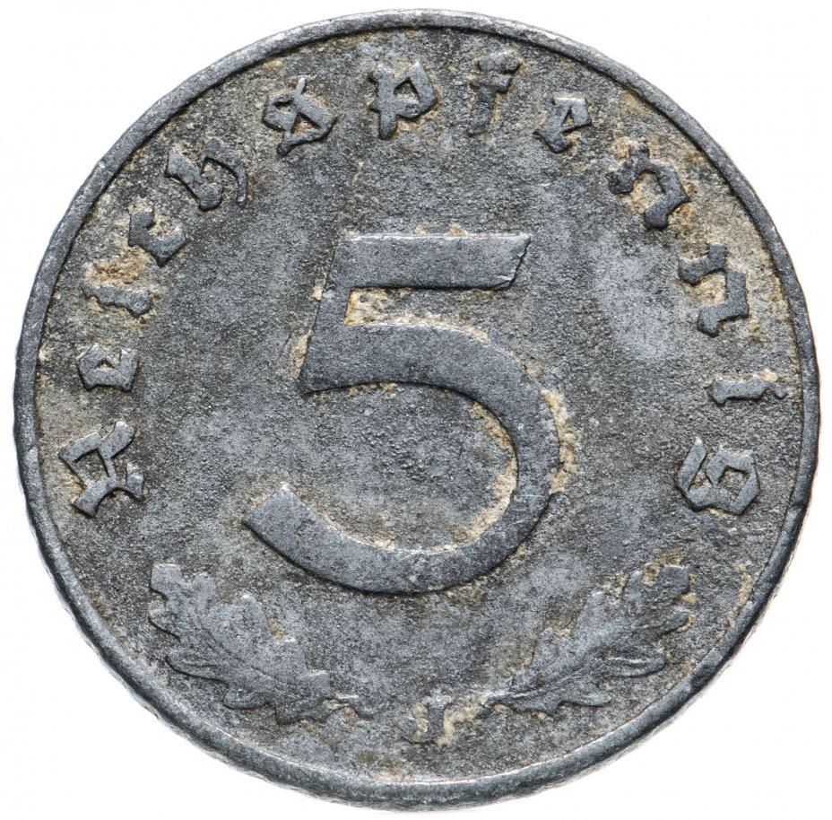 купить Германия (Третий Рейх) 5 рейхспфеннигов 1940-1944