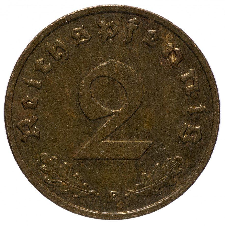 """купить Германия 2 рейх пфеннига 1938 """"F"""""""