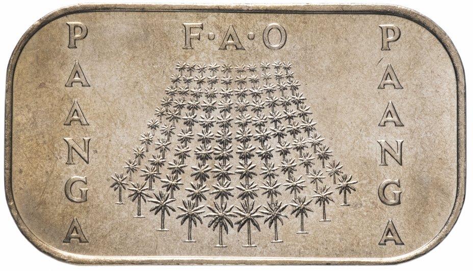 """купить Тонга 1 паанга (pa'anga) 1978   """"60 лет со дня рождения Тауфа'ахау Тупоу IV"""""""