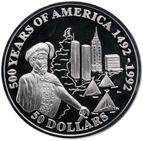 """купить Острова Кука 50 долларов 1992 """"500 лет открытию Америки"""""""