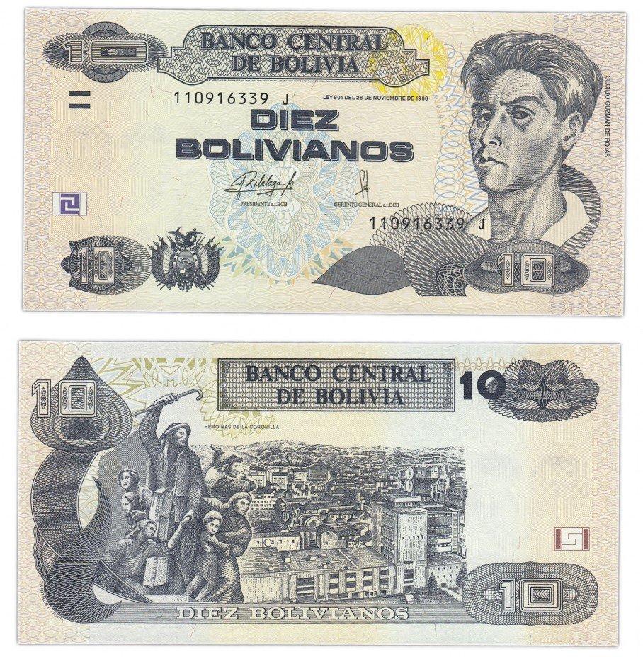купить Боливия 10 боливиано 1986 (Pick 216a)
