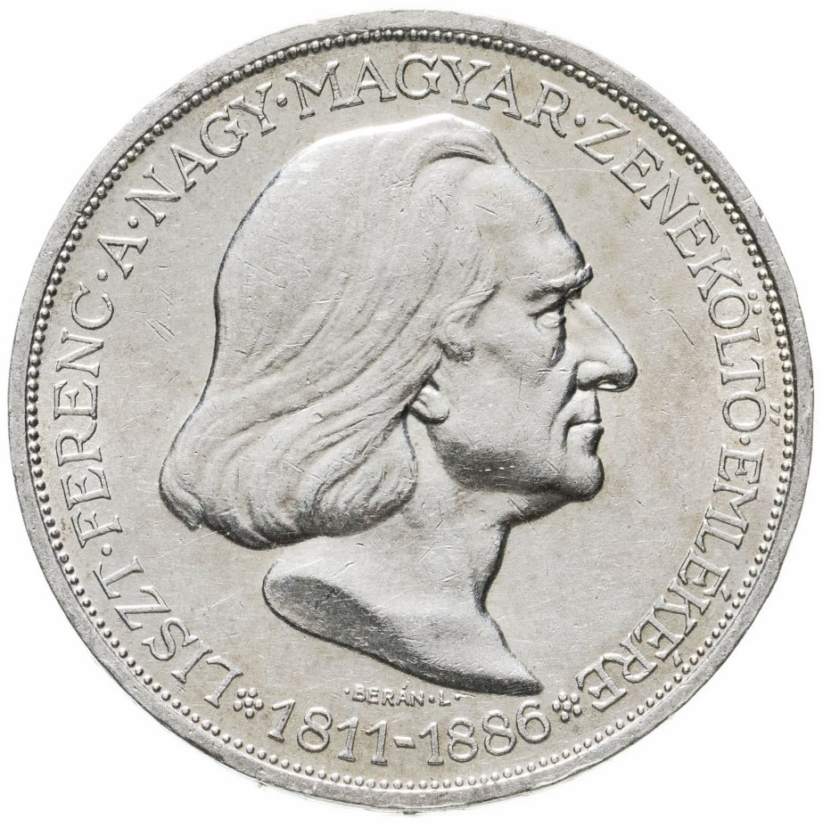 купить Венгрия 2 пенге 1936 год 50 лет со дня смерти Ференца Листа