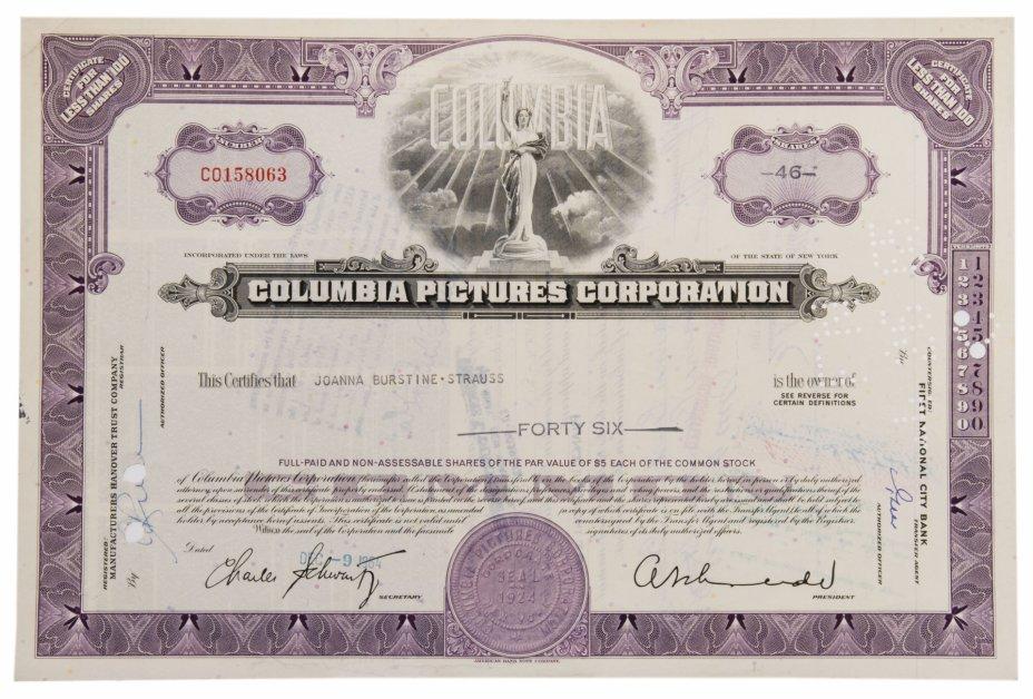купить Акция США  COLUMBIA PICTURES  CORPORARION. 1964 г.