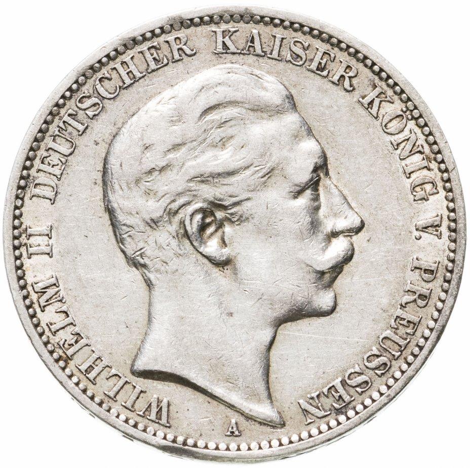 купить Германская Империя, Пруссия 3 марки (mark) 1909 A