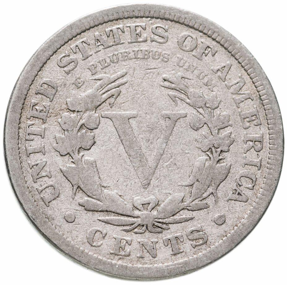 купить США 5 центов (cents) 1911 Liberty Nickel