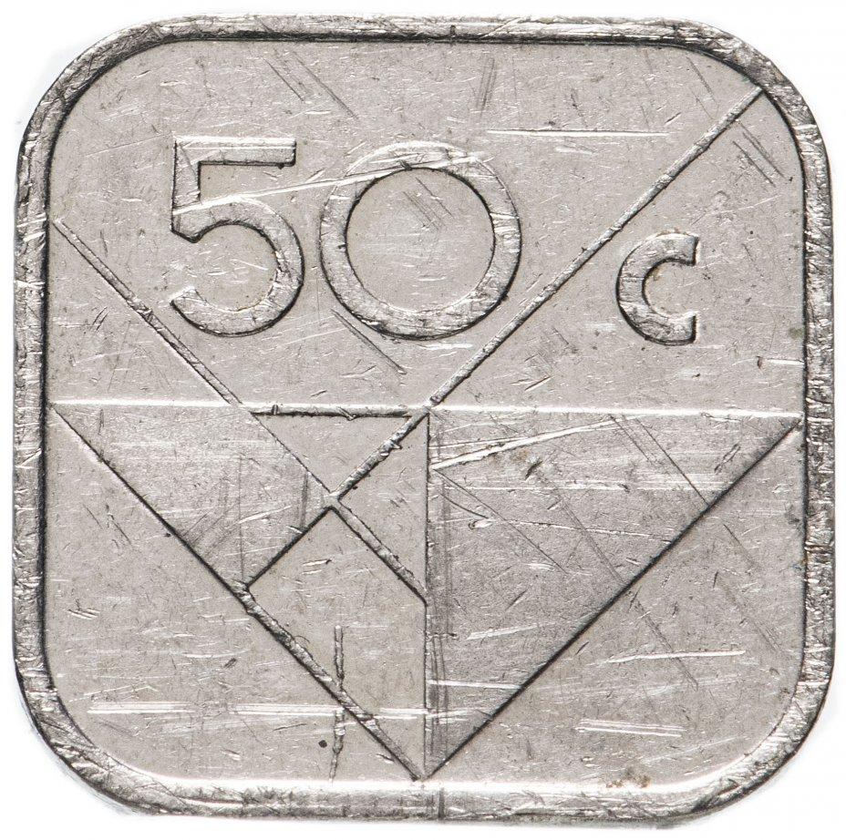 купить Аруба 50 центов (cents) 1996-2009, случайная дата