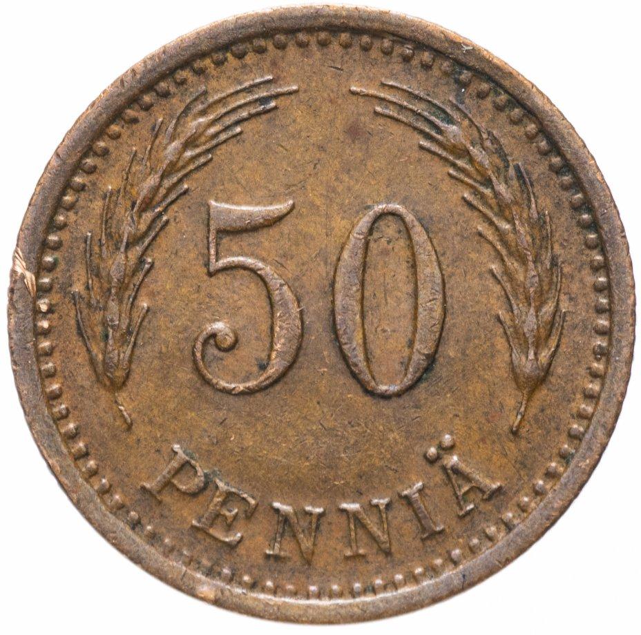 купить Финляндия 50 пенни (pennia) 1941