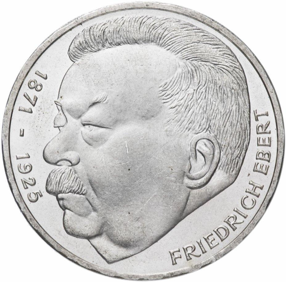 """купить Германия 5марок 1975   """"50 лет со дня смерти Фридриха Эберта"""""""