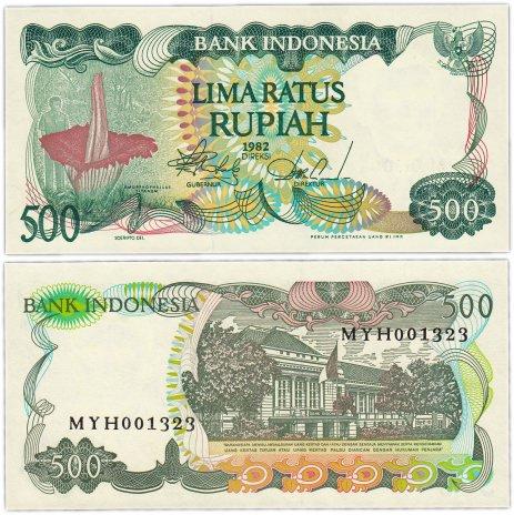 купить Индонезия 500 рупий 1982 (Pick 121)