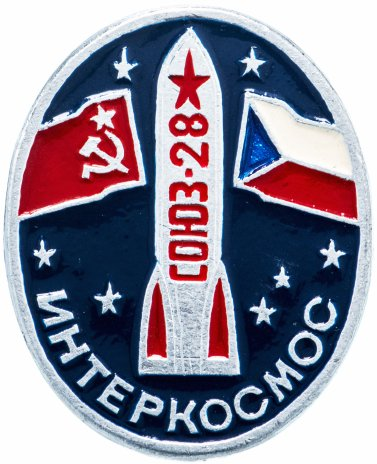 купить Значок Интеркосмос СССР - ЧССР СОЮЗ - 28 (Разновидность случайная )