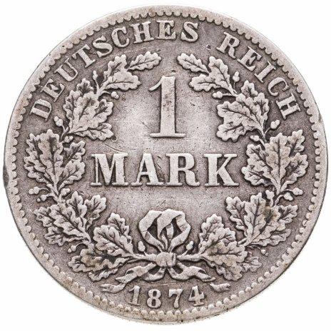 """купить Германия 1  марка 1874 B знак монетного двора: """"B"""" - Ганновер"""
