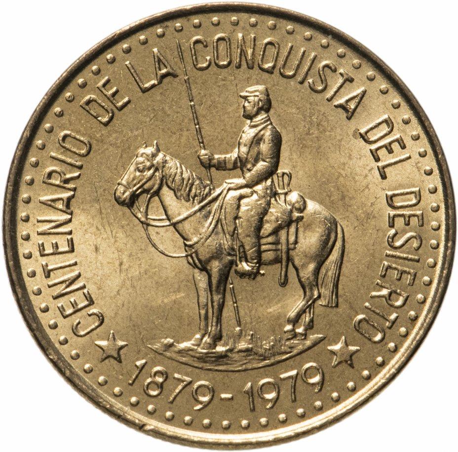 """купить Аргентина 50 песо 1979 """"Патагония"""""""