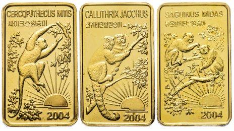 купить Северная Корея 20 вон (won) 2004 Обезьяны набор 3 монеты